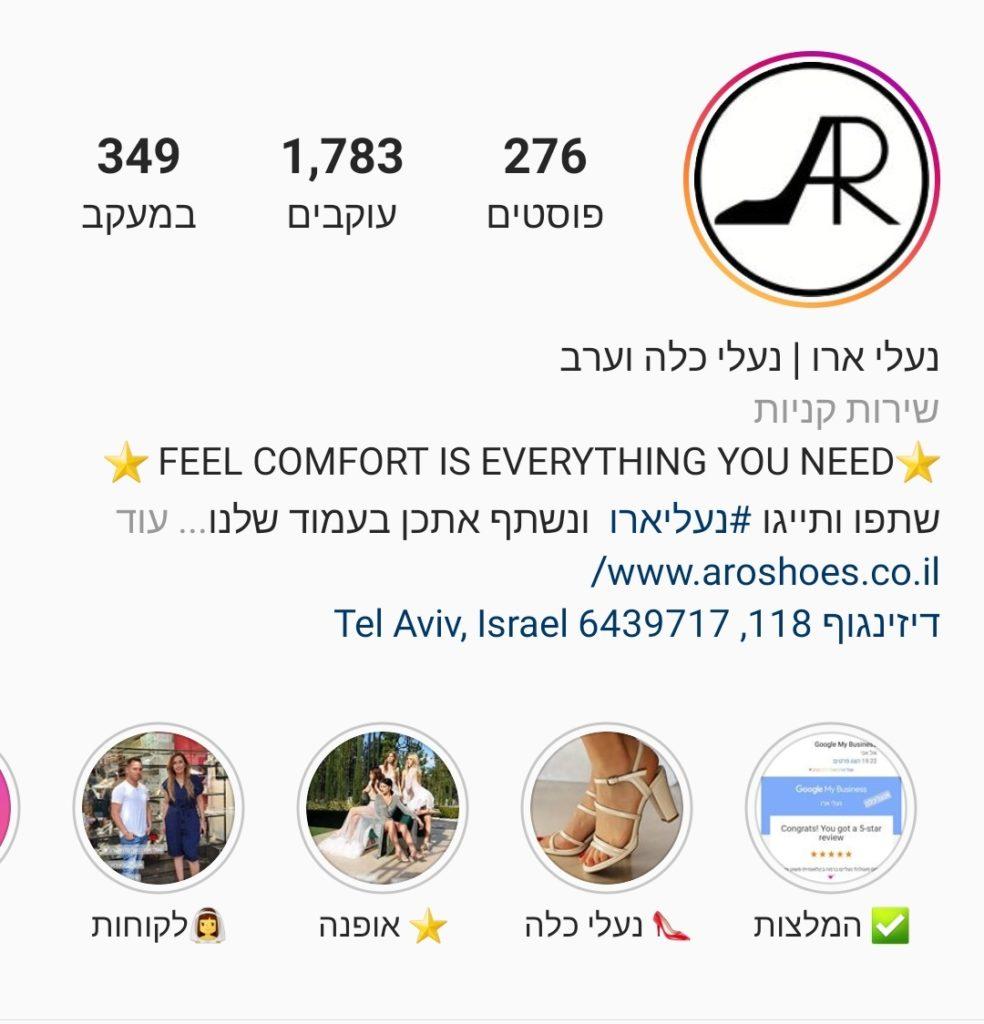instagram aro_bride_shoes